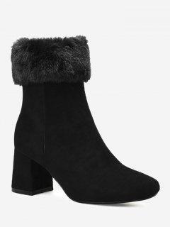 Chunky Heel Fold Over Mid Calf Boots - Black 37