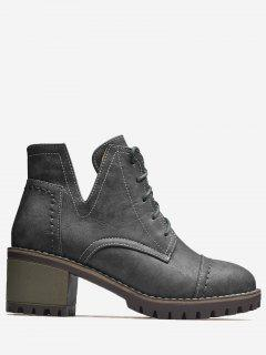 Stitching Curve Lace Up Boots - Gray 37