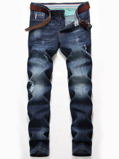 Whisker Pattern Distressed Faded Jeans - Denim Blue 36