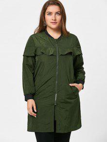 فريلد زائد الحجم معطف واقية - الجيش الأخضر 2xl