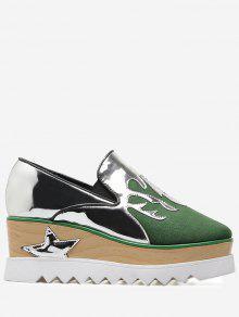 حذاء بألوان مدمجة ذو نعل سميك مزين بنجمة - أخضر 37