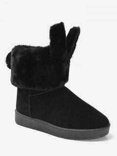 Detachable Rabbit Ear Ankle Snow Boots - Black 38