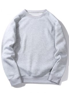 Fleece Crew Neck Sweatshirt - Light Gray 2xl