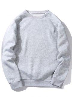 Fleece-Sweatshirt Mit Rundhalsausschnitt - Hellgrau S