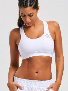 صدرية رياضية مبطنة بظهر ريسر - أبيض S
