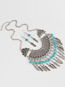 Coin Style Alloy Choker Chain Necklace Earrings Set - Prata