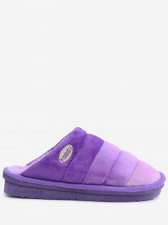Slip On Striped Indoor Slippers - Purple Size(40-41)