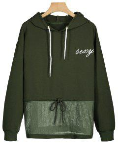 Drawstring Netted Graphic Hoodie - Army Green S