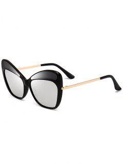 Anti UV Metal Frame Cat Eye Sunglasses - Reflective White Color