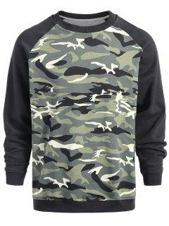Pullover Camouflage Sweatshirt - Camouflage Xl