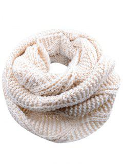 Soft Thicken Ribbed Knit Winter Scarf - Beige