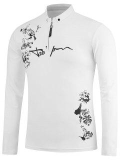 Half Zip Bird Embroidery Floral Print Tee - White 2xl