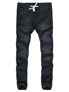 Drawstring Beam Feet Bleach Wash Jogger Jeans - Black M