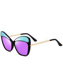 Óculos De Óculos De Olho De Gato Anti UV Metal Frame - Azul Violeta