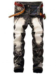 Straight Leg Acid Wash Frayed Retro Jeans - Café 40