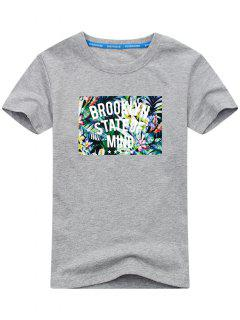 Tropical Print Short Sleeve T-shirt - Gray Xl