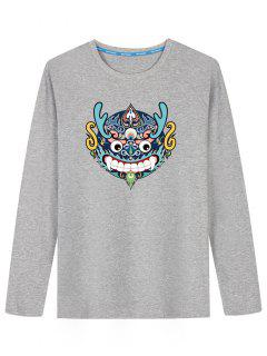 Chinese Dragon Head Long Sleeve T-shirt - Gray Xl