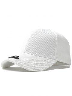 Letter Embroidery Duck Tongue Baseball Hat - White