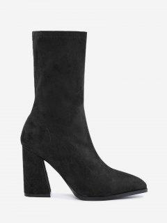 Pointed Toe High Heel Boots - Black 38