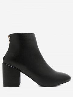Block Heel PU Leather Boots - Black 35