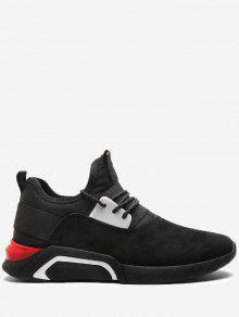 الدانتيل يصل مطاطا باند الجلد المدبوغ أحذية رياضية - الأسود الكامل 42