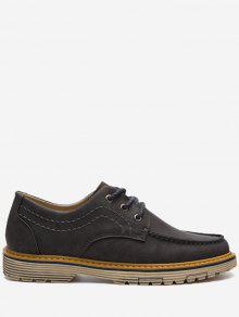 خياطة حذاء كعب منخفض عارضة - رمادي 40