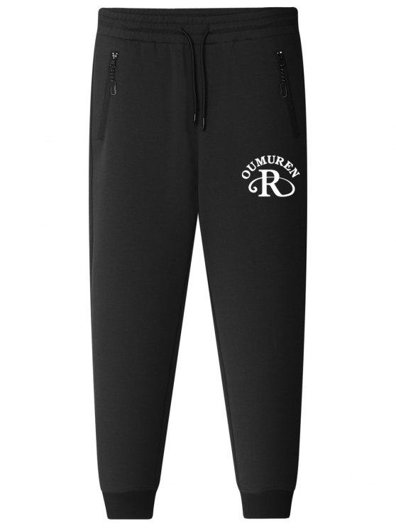 hot Letter Slogan Drawstring Jogger Pants - BLACK XL