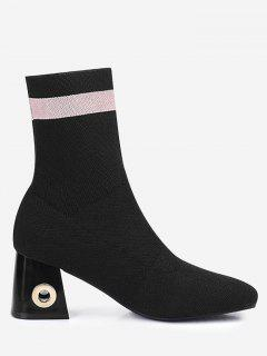 Grommet Striped Chunky Heel Boots - Black 40