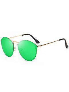 Anti UV Cat Eye Mirrored Sunglasses - Green