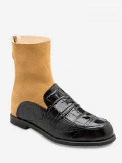 Crocodile Print Color Block Boots - Black 40
