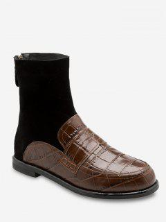 Crocodile Print Color Block Boots - Brown 36