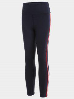 Pantalones Deportivos De Cintura Alta Con Rayas Laterales - Negro M