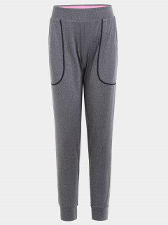 Heathered Sporty Jogger Pants - Gray S