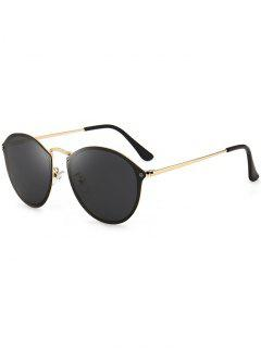 Anti UV Cat Eye Mirrored Sunglasses - Black