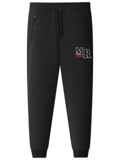 MR Slogan Drawstring Jogger Pants - Black Xl