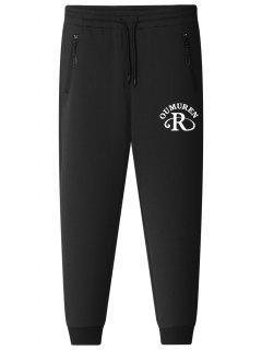 Letter Slogan Drawstring Jogger Pants - Black Xl
