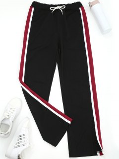 Slit Wide Leg Striped Sporty Pants - Black S