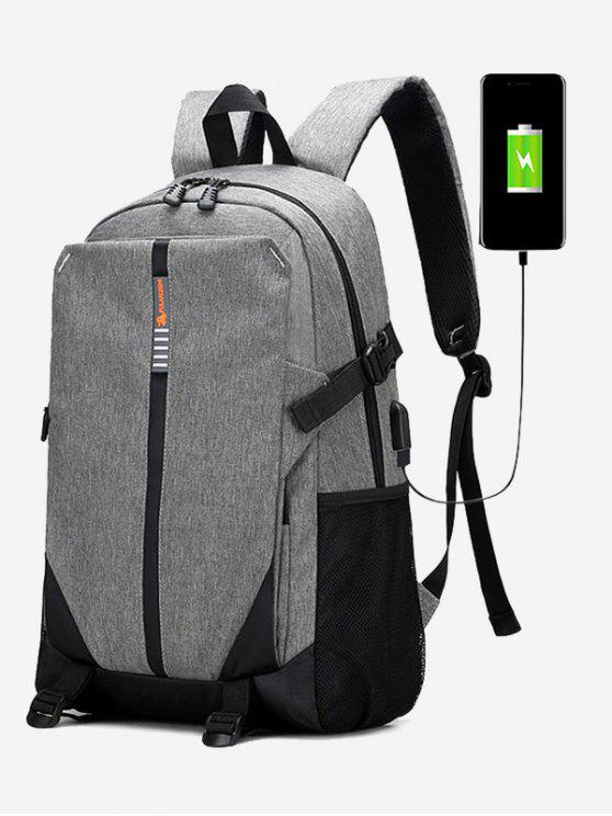outfit USB Charging Port Backpack - GRAY