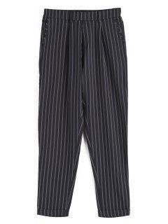 High Waisted Stripes Harem Pants - Stripe M