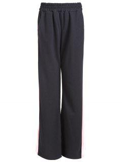 Casual Elastic Waist Striped Pants - Black