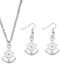 Anchor Rudder Geometric Jewelry Set - Silver