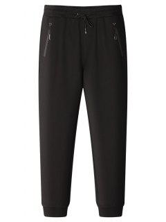 Drawstring Zip Pocket Jogger Pants - Black Xl