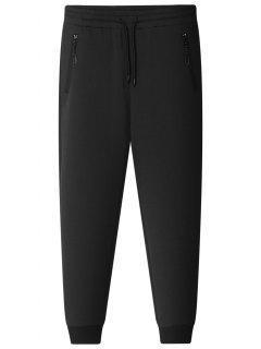Zipper Pocket Jogger Pants - Black Xl