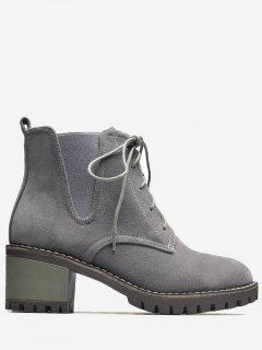 Chunky Heel Elastic Band Boots - Gray 38