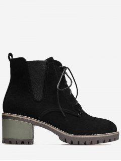 Chunky Heel Elastic Band Boots - Black 40