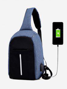 حقيبة صدر بلون جامد مع فلاشة للشحن - أزرق