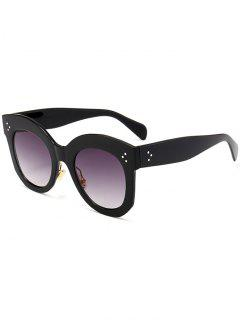 Retro UV Protection Full Frame Sunglasses - Black Frame+grey Lens