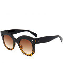 Retro UV Protection Full Frame Sunglasses - Leopard+ Double Dark Brown