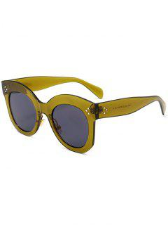 Retro UV Protection Full Frame Sunglasses - Dark Green