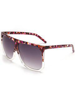 Vintage Full Frame Oversized Square Sunglasses - Light Gray